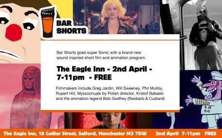 bar shorts