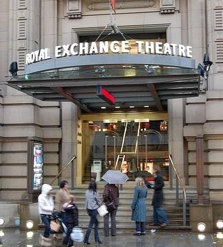 RX Theatre
