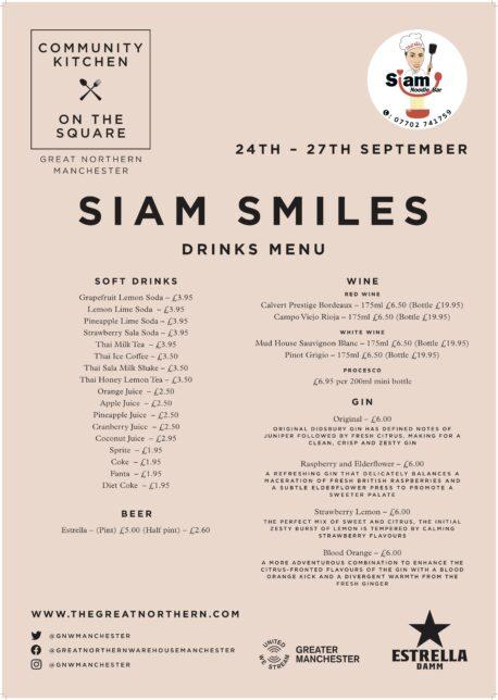 Siam Smiles
