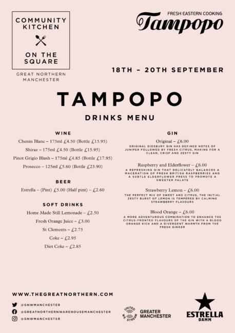 Tampopo Drinks